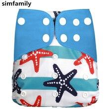 [Simfamily] 1 шт. многоразовые тканевые подгузники, регулируемые детские подгузники, моющиеся подгузники, подходят для детей 3-15 кг