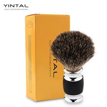 YINTAL 100% Pure Mixed Badger with Resin + Stainless Steel Handle Shaving Brush Shave Tool Razor