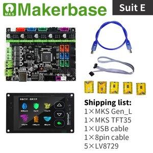 Image 5 - MKS Gen_L と MKS TFT35 用 3d プリンタ Makerbase によって開発された