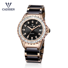 CADISEN Luxury Steel Quartz font b Watch b font Women Bling Rhinestone Clock Female Ladies Dress