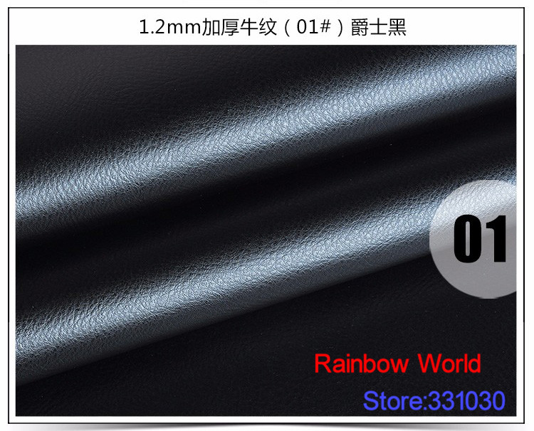 01 Black High Quality Thick 1 2mm Cow Cattle Grain PU Leather Fabric For DIY Sofa
