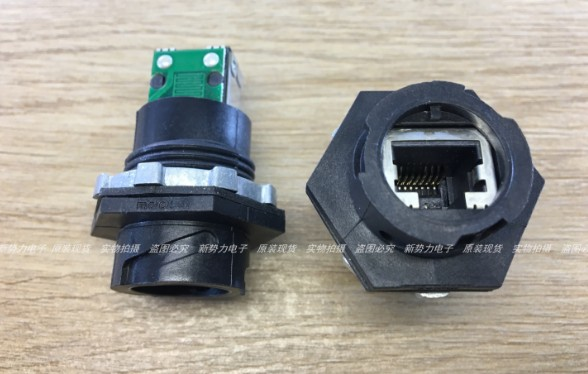 [VK] Molex 847000001 coupler MO 817610575 LLC CONN MOD COUPLER 8P8C TO 8P8C switch