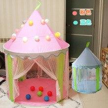 Принцесса Детская палатка Крытый игровой домик детская игрушка забор палатка сетка блестки монгольский игровой домик детская игра