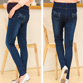 джинсы для беременных брюки для беременных Материнство Джинсы Для Беременных брюки Одежда Для Беременных весна и осень живота брюки джинсы карандаш брюки случайные брюки одежда для беременных комбинезон для беременных