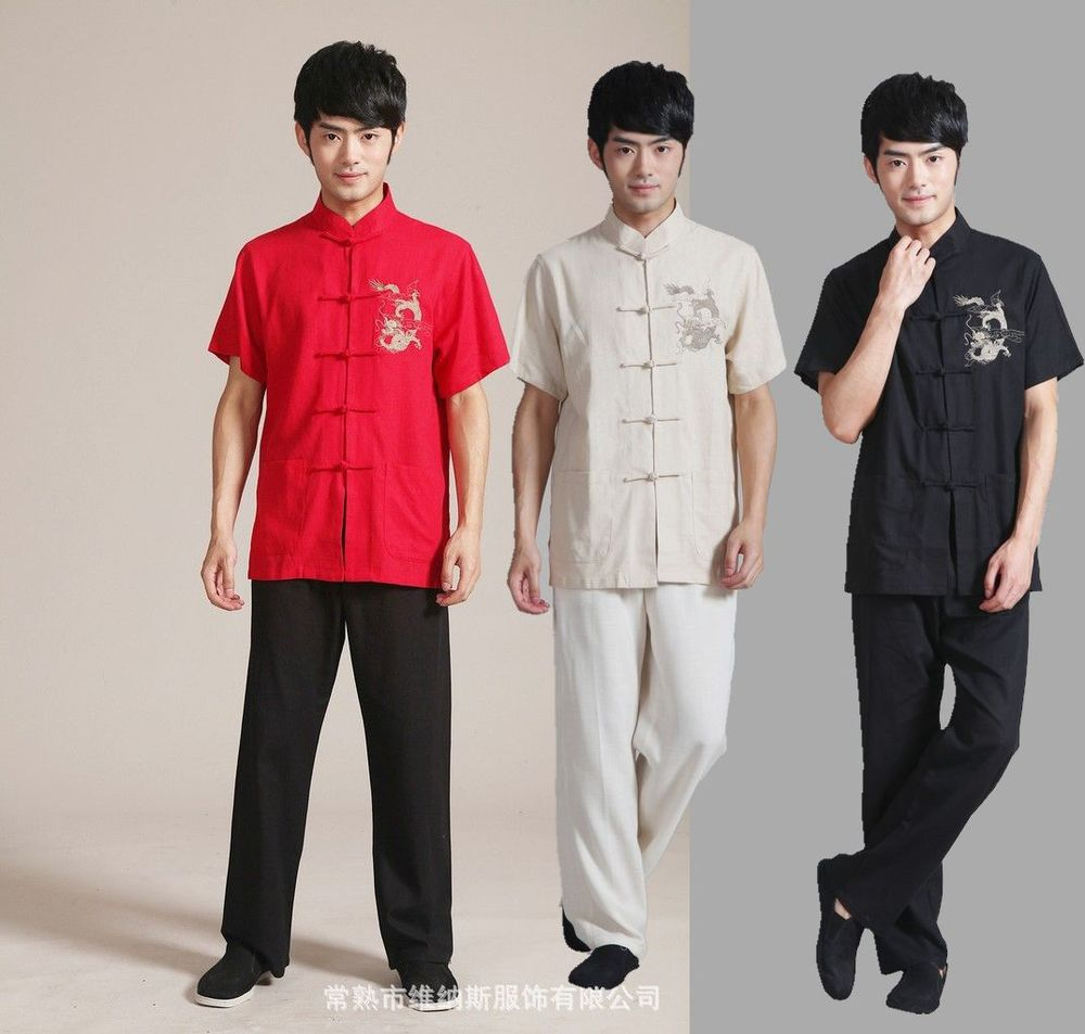 New Chinese Men s Linen Embroider Shirt Trousers Kung Fu Suit S M L XL XXL