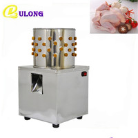 Commercial Farm Use Poultry Plucking Machine Small Birds Pigeon Feather Automatic Hair Removal Equipment
