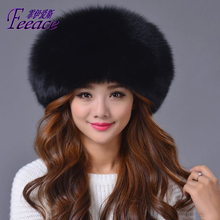 4f2719f5 Buy mongolia hat cap and get free shipping on AliExpress.com
