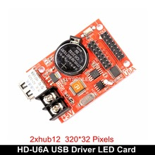 LYSONLED Special Offer 3pcs/lot HD-U6A USB-disk LED Display Control Card , Support 32×320 Pixels P10 Text LED Display Screen