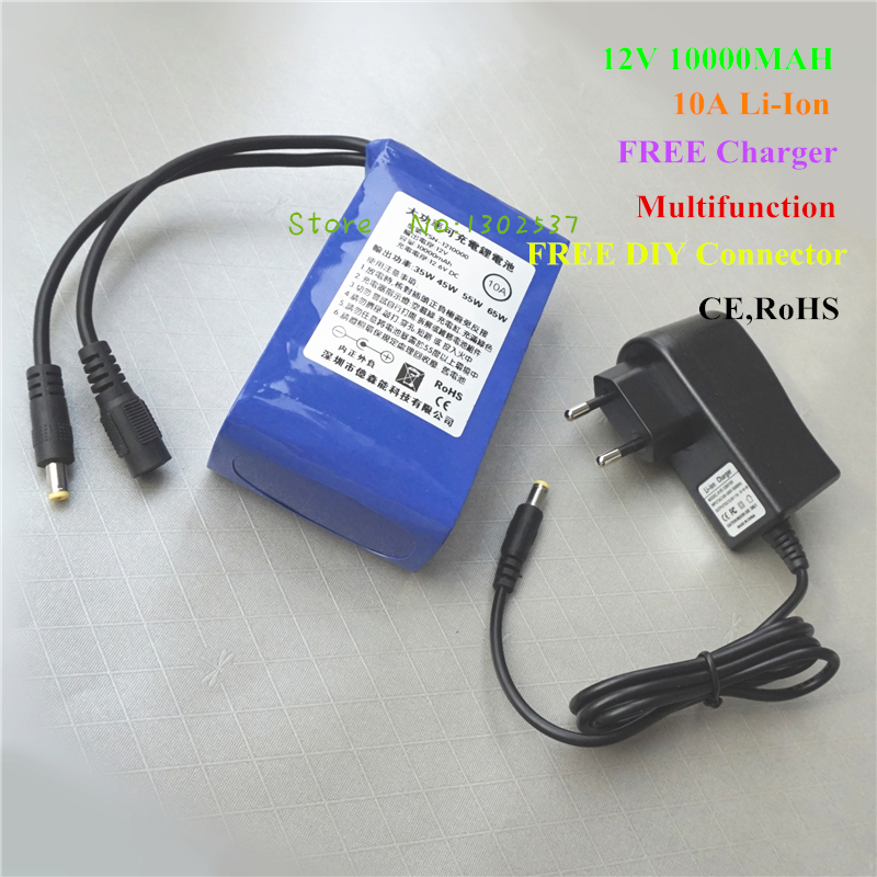 12V 10000MAH 10A rechargeable lithium ion Li-ion Batteries for Power source Free Charger,5V USB Buck Converter,DIY Connector