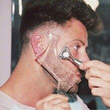 8 в 1 борода формирование и Стайлинг Инструмент с Встроенный гребень для идеальной линии и окантовкой для мужчин лица волосы стиль трафарет борода гребень
