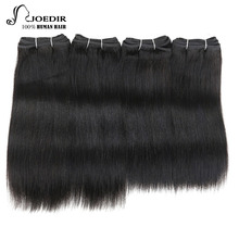 Волосы Joedir Бразилии Yaki Прямые человеческие волосы 4 Связки Сделка 190G 1 Pack Натуральные черные Не реми Бразильские связки волос