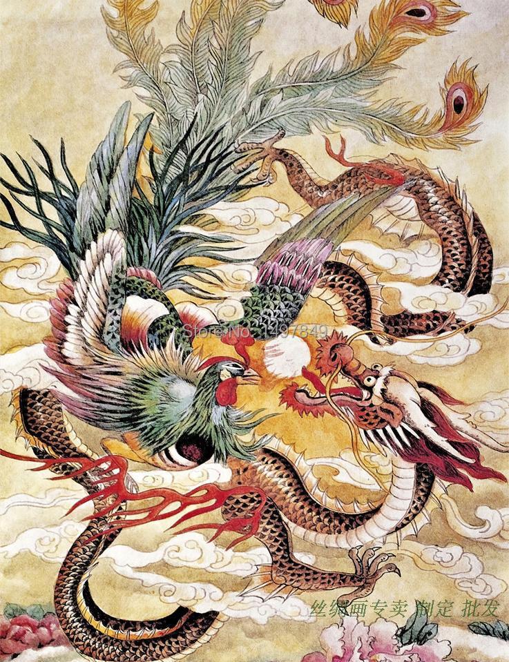 Chinese Phoenix Painting