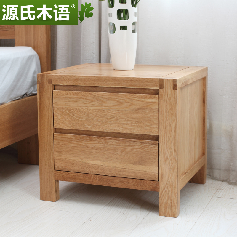 genji wooden language solid wood oak bedside cabinet two drawers small side table. Black Bedroom Furniture Sets. Home Design Ideas