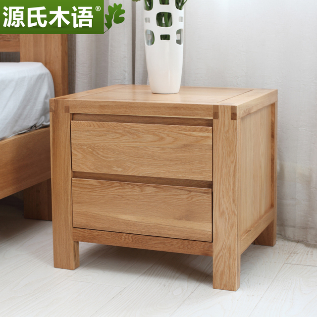 Genji Wooden Language Solid Wood Oak Bedside Cabinet Two Drawers Small Side