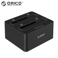 ORICO 6629US3 2 Bay External Hard Drive Docking Station USB3 0 To SATA 2 5 3