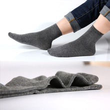Ankle Socks Men Cotton Comfortable Summer 1/2/5 Pairs Boys Breathable Antibacterial Bussiness