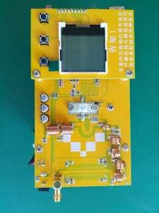 Image 5 - جهاز إرسال FM قابل للتعديل 30 واط طاقة تيار مستمر 12 فولت محطة راديو LED رقمية PLL ستيريو FM/طاقة تردد حجم قابل للتعديل