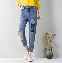 Women High Quality Jeans Embroidered Denim Harem Pants Pattern Embroidery casual denim pants s748