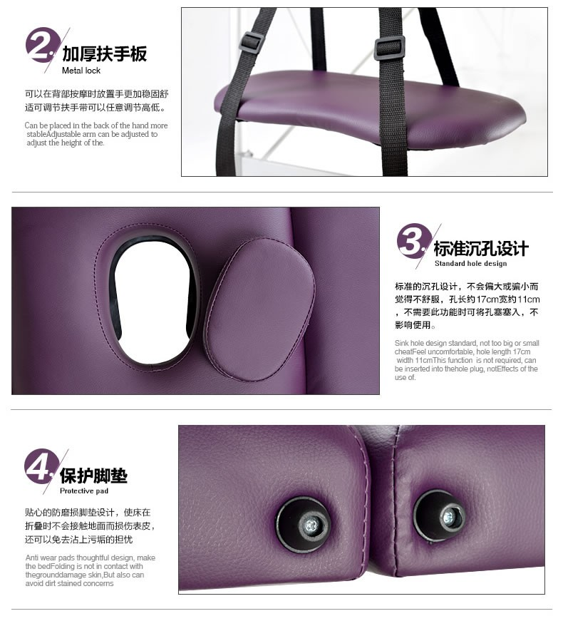 portable-massage-table-04