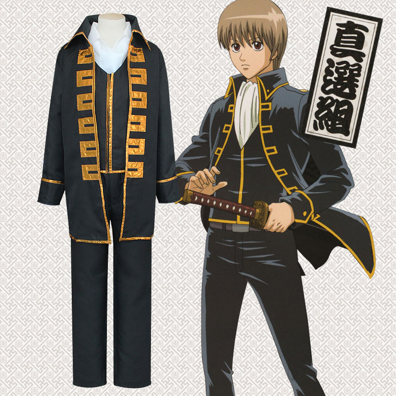 Track No Gintama Shinsengumi Okita Sougo Hijikata Toushirou Cosplay Costume