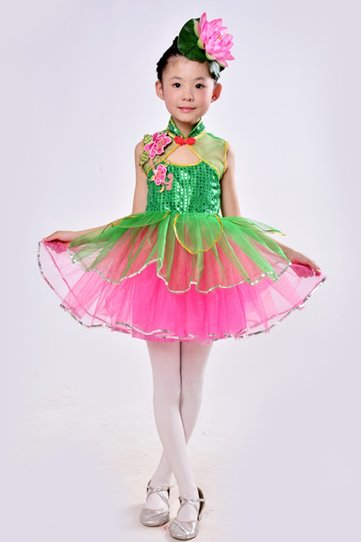 12839ca92 Flower Costumes Dance   Mens Retro Dancing Flower Fancy Dress ...