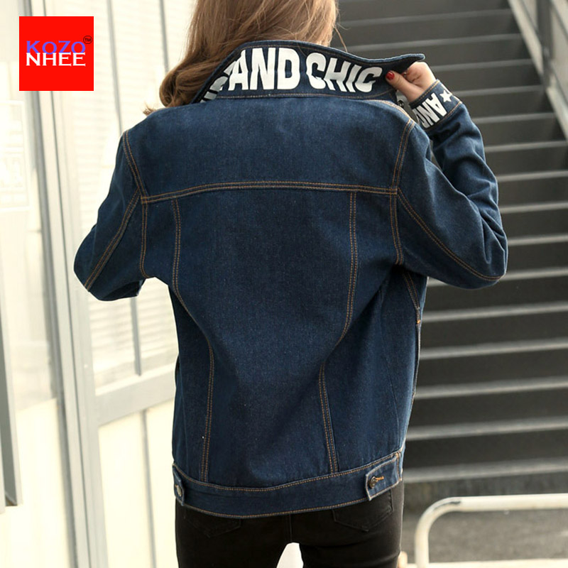 84d17db8ec2 Dark Blue Loose Denim Jacket Women Letters printed Female Jean Facket Long  Large Size Spring Jackets For Women-in Basic Jackets from Women s Clothing  ...