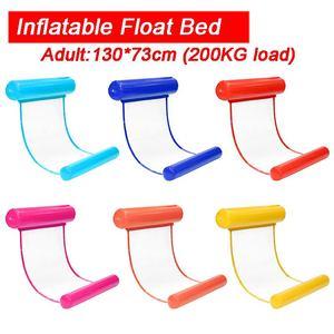 Cama flotante inflable, piscina, fideos, espuma, eslinga, malla flotante, silla de red, Fiesta EN LA Piscina de natación, asiento de cama para niños, estera de relajación