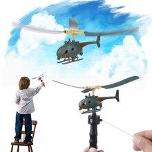 Авиационная модель вертолет детские игрушки Ручка тяга Вертолет Самолет уличные игрушки для детей самолет играющий Дрон подарки для начинающих