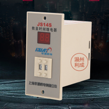 JS14S 2-digit display time relay AC220V 380V power-on delay