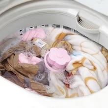 Novel Flower Shape Washing Machine Hair Removal Mesh Filter Bag Floating Filtering Sticky