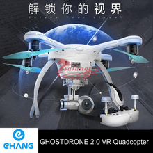 Original Ehang GHOSTDRONE 2.0 VR Quadcopter With 4K HD Sports Camera For Photographer, 100% Original 4 RC Helicopter drone