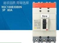 100% yeni orijinal kutusu 1 yıl garanti NSC 100B 3080N NSC100B3080N