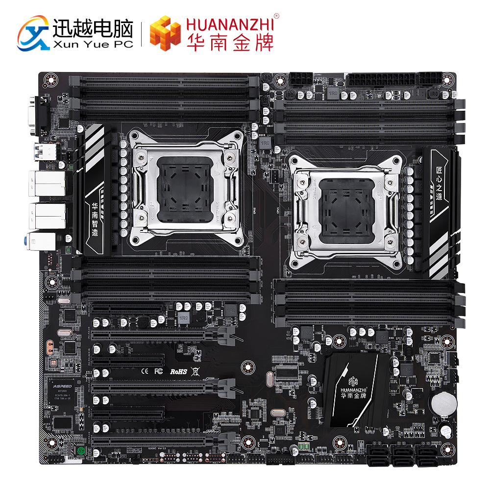 HUANAN ZHI X79-16D Motherboard Intel Dual CPU LGA 2011 E5 2689 2670 V2 DDR3 1333/1600/1866MHz 512GB SATA3 USB3.0 E-ATX