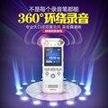 2016 AIDU A18 Digital Audio Sound Voice Recorder Pen Professional HD Telephoto Mini MP3 Player Grabadora DE Voz Espia Dictaphone
