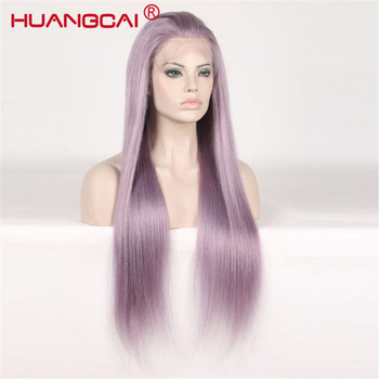 Purple & Black Color 13*4 Lace Front Human Hair Wigs For Women Remy Straight Hair Pre Plucked With Baby Hair Peruvian Wigs