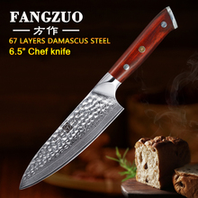 FANGZUO 6.5 inch Japanese Kitchen Knives Damascus Steel vg10 Slicing Vegetable Rosewood Handle High Quality Chef Knife