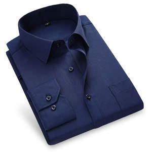 a7c37f93680 Boze 2018 Men Dress Shirt Clothes Long Sleeve Casual