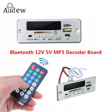 Carte de décodeur MP3 sans fil bluetooth 12 V 5 V WMA Radio FM Module de carte amplificateur Audio universel carte USB TF pour le style de voiture(China)