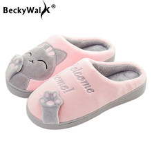 BeckyWalk Home Slippers Women Winter Cartoon Cat Shoes Woman Warm Men Slippers Indoor Bedroom Lovers Couples Floor Shoes WSH3128(China)