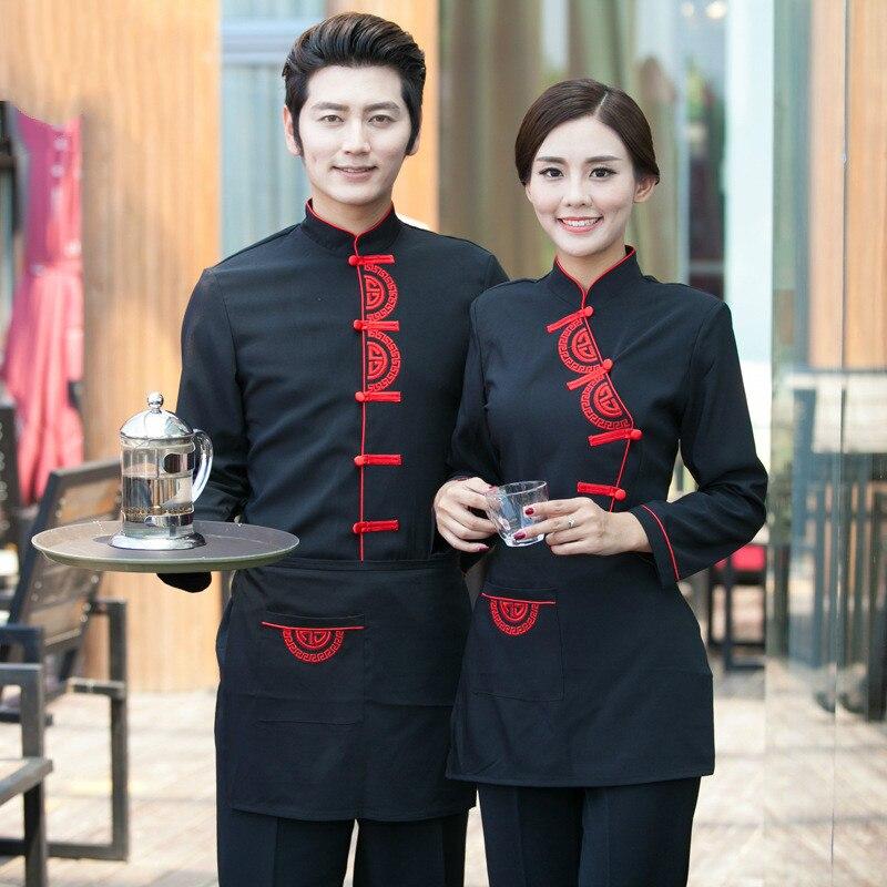 Top+apron Male Restaurant Waiter Uniforms Long Sleeve Autumn Winter Hotel Uniform For Waitress  Food Service Uniforms