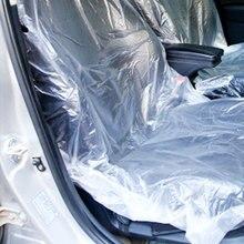 10 шт. одноразовые пластиковые прозрачные защитные чехлы для сидений автомобиля, мастерская, Прямая поставка, для автобусного автомобиля, переносные чехлы для стульев