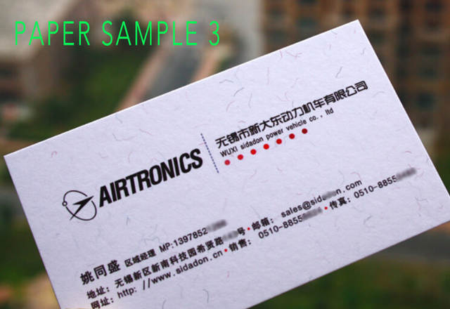 Online Shop Free Shipping 200pcs Special Texture Paper Business Card
