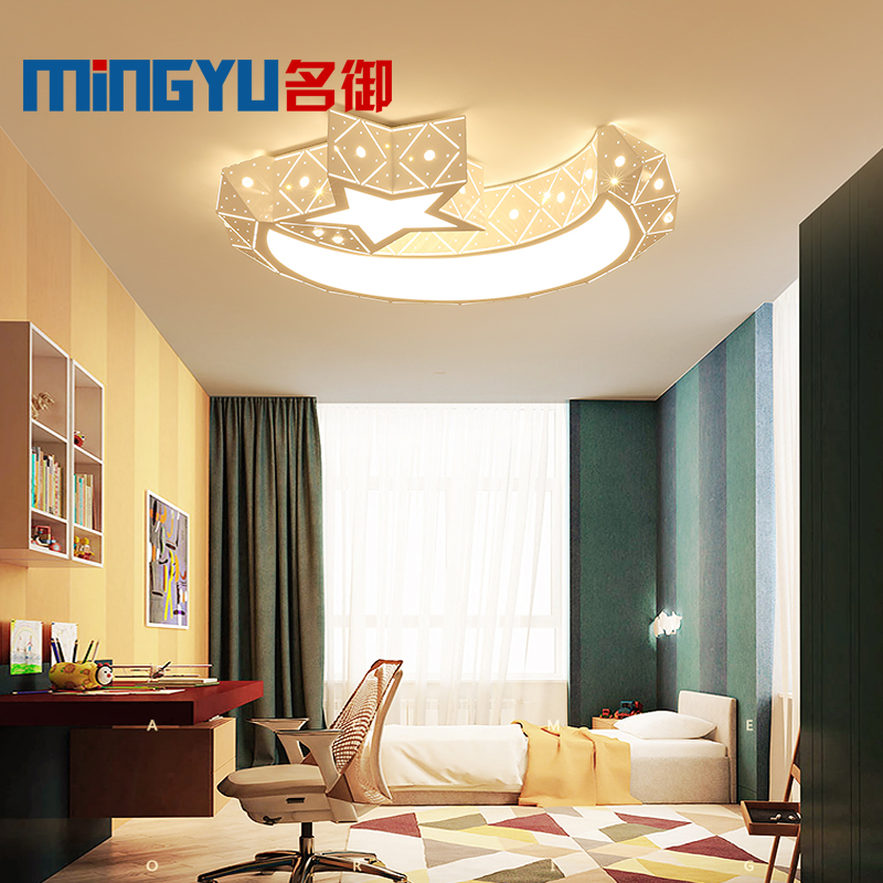 Led Cloud Kids Room Lighting Children Ceiling Lamp Baby