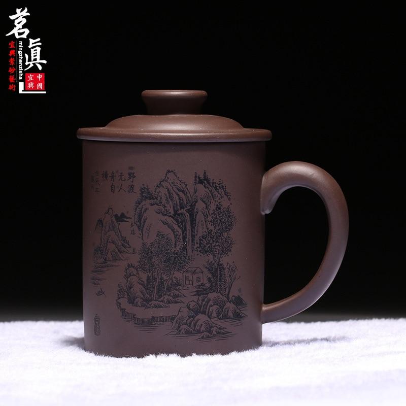 2016 New 470CC Handpainted Tea Cup Chinese Kung Fu Zisha Mug Ore Handmade Landscape Purple Clay Cups With Lid Gift Box