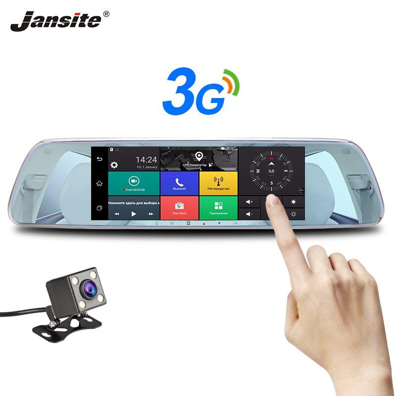 Jansite 3G 7 Touch Screen Dash Cam Android 5 0 Car DVR Backup Camera GPS navigation