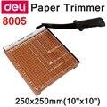 Ручной триммер для бумаги [ReadStar] Deli 8005  размер 250x250 мм (10