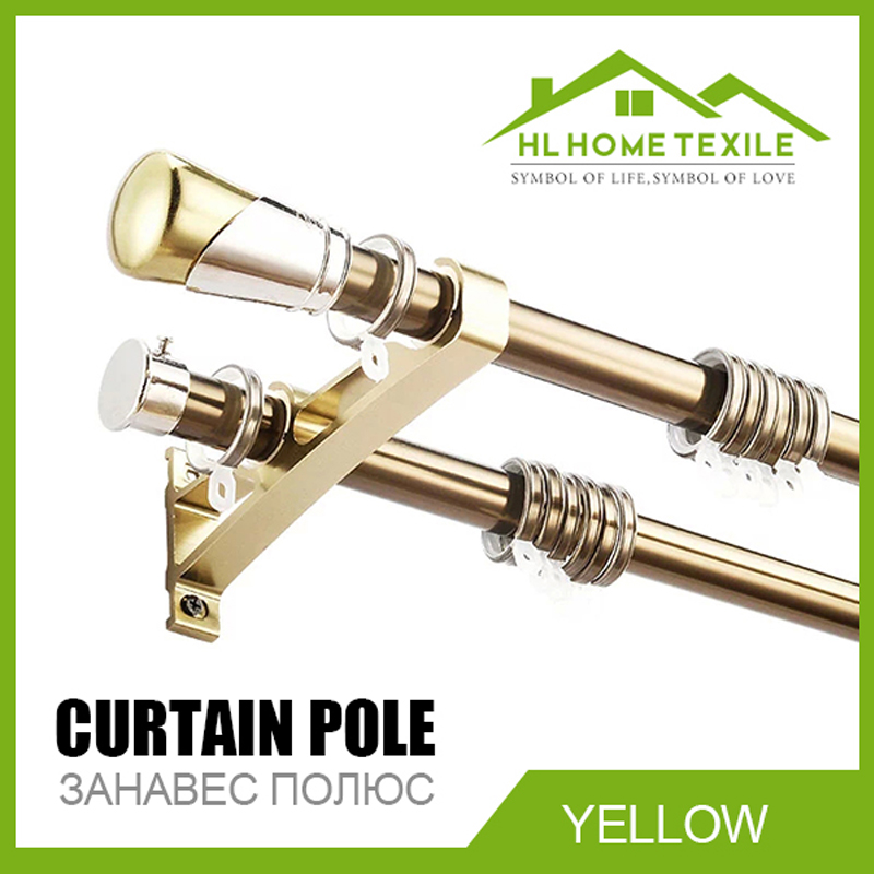 2015 new luxury double curtain rods high quality aluminum alloy curtain poles modern curtain accessories with eyelet rings