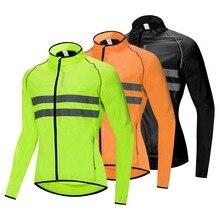 WOSAWE воздухопроницаемая Светоотражающая куртка для бега Водонепроницаемая ветронепроницаемая куртка ветровка Высокая Видимость тонкая спортивная куртка