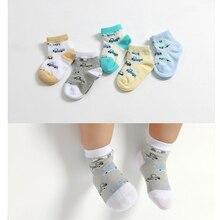Детские носки для детей от 0 до 1 лет, w140 весенне-летние хлопковые носки для малышей без косточек с рисунком машины