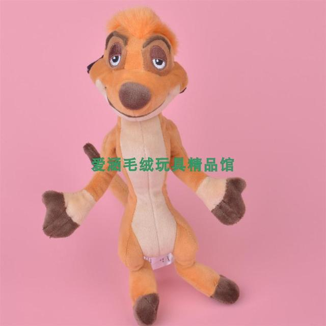 New The Lion King Timon Stuffed Animals 15CM Kids Plush Toys For Children  Christmas Gifts 7a92528ee1ba